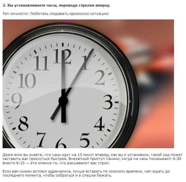 Наш мир современного человека тяжело представить без часов, ведь вся она полностью подвластна течению времени.