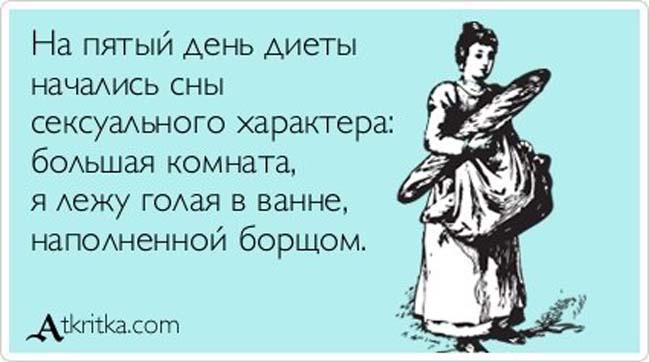 1392746753_29.jpg