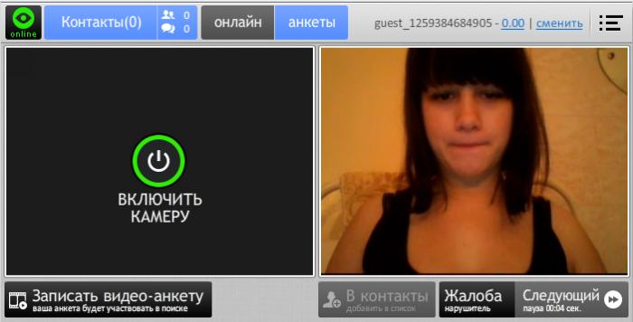 Открой рунетки