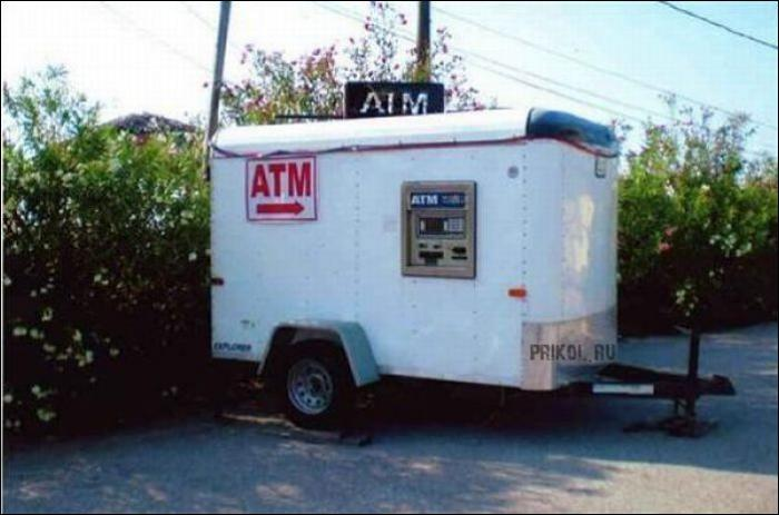 Курьезы с банкоматами 29 фото