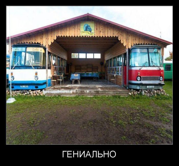 Демотиваторы №814 (30 фото)