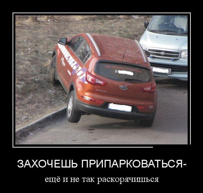 Демотиваторы №815 (30 фото)