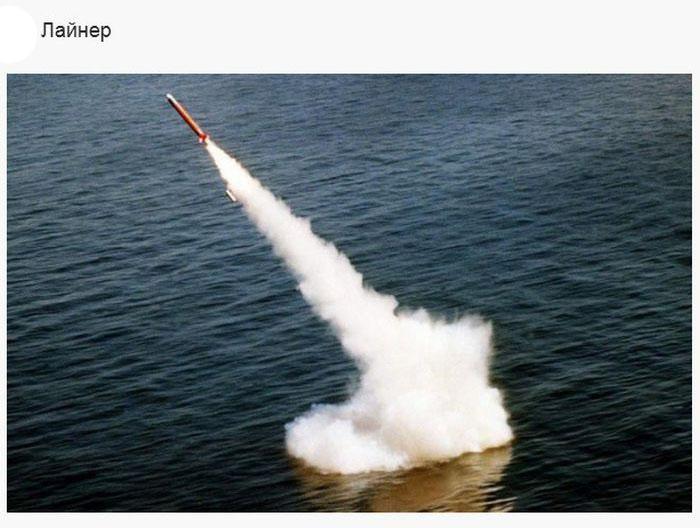 пуск ракет с подводной лодки залпом