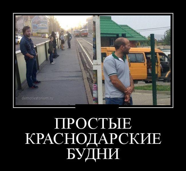 Демотиваторы №824 (30 фото)