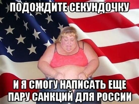 Могильные санкции ЕС 1398831168_006