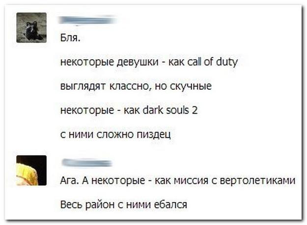 Соц. сети 4