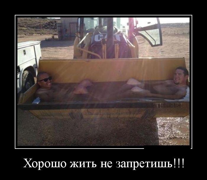 Демотиваторы №849 (30 фото)