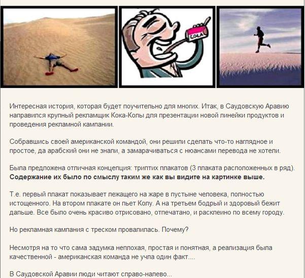 http://batona.net/uploads/posts/2014-05/1401420228_40.jpg