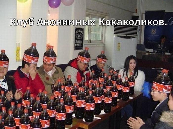 Подборка прикольных фото №910 (116 фото)