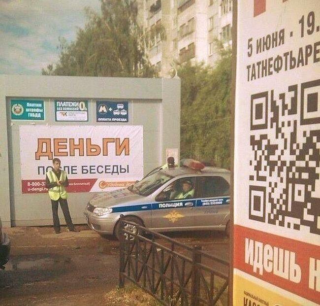 Подборка прикольных фото №912 (108 фото)