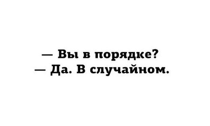 Подборка прикольных фото №914 (91 фото)