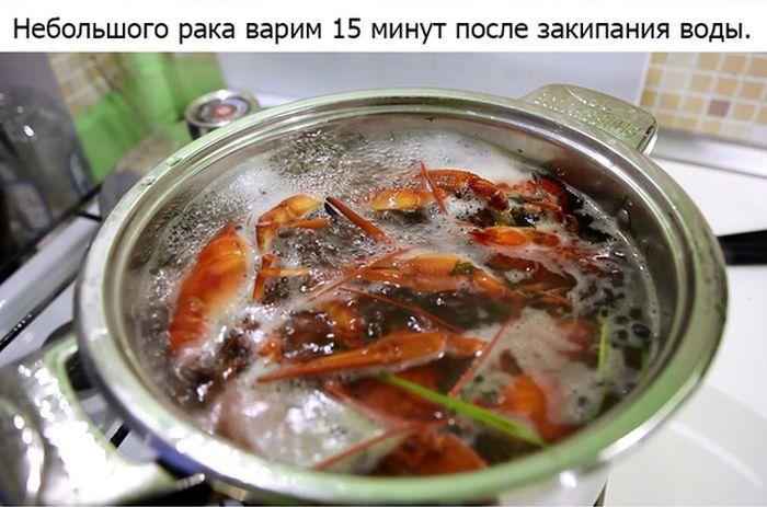 Как приготовить вкусно раки
