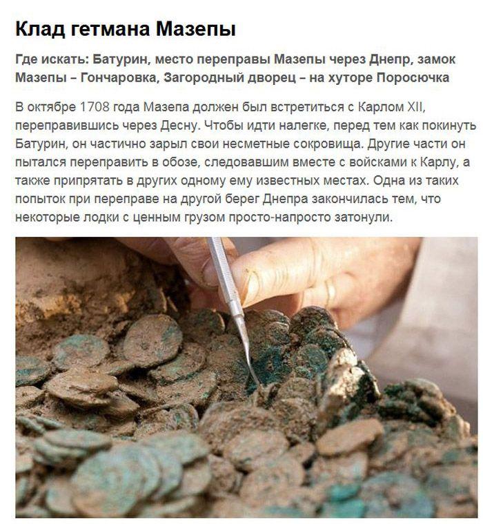 Ненайденные клады сибири монеты россия цена 1999