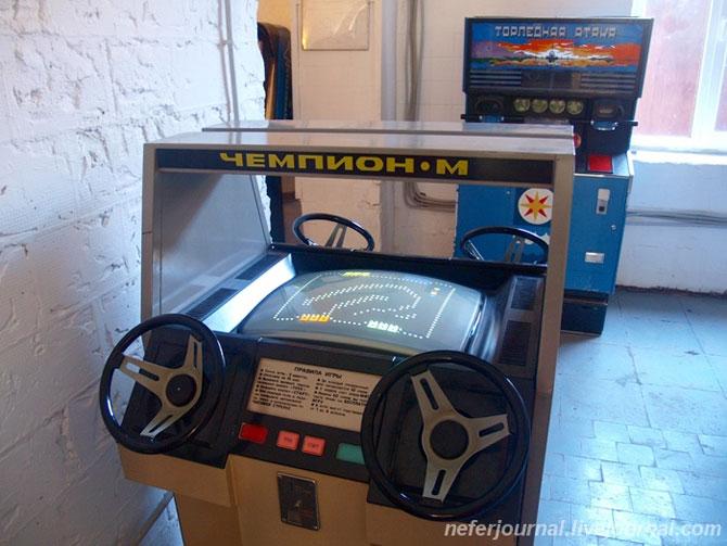 Игровые автоматы в ссср онлайн голден интернет киевстар