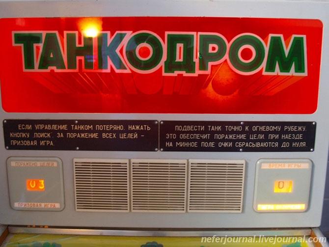 igrovie-avtomati-dom2-ru