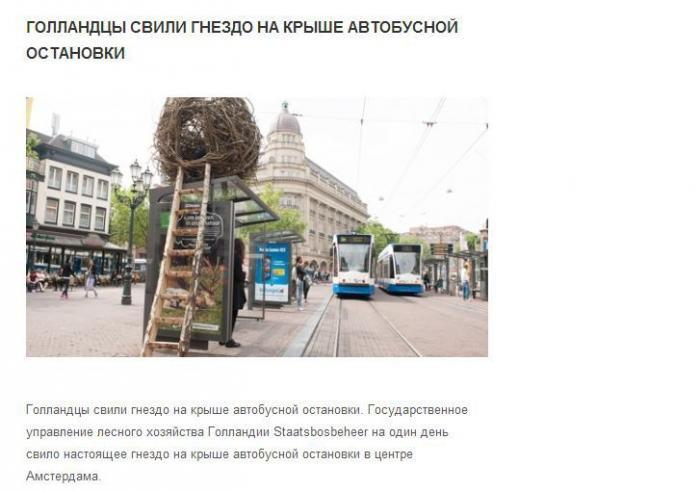 Последние новости дня украины и мира последние новости за сегодня