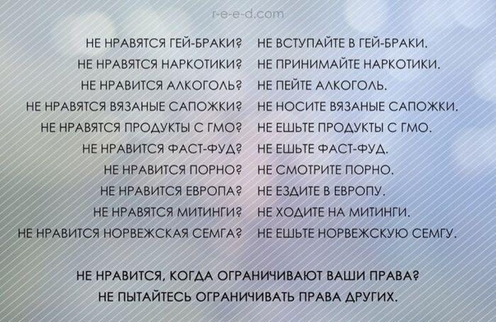 Порошенко уволил губернатора Херсонщины Одарченко - Цензор.НЕТ 2184