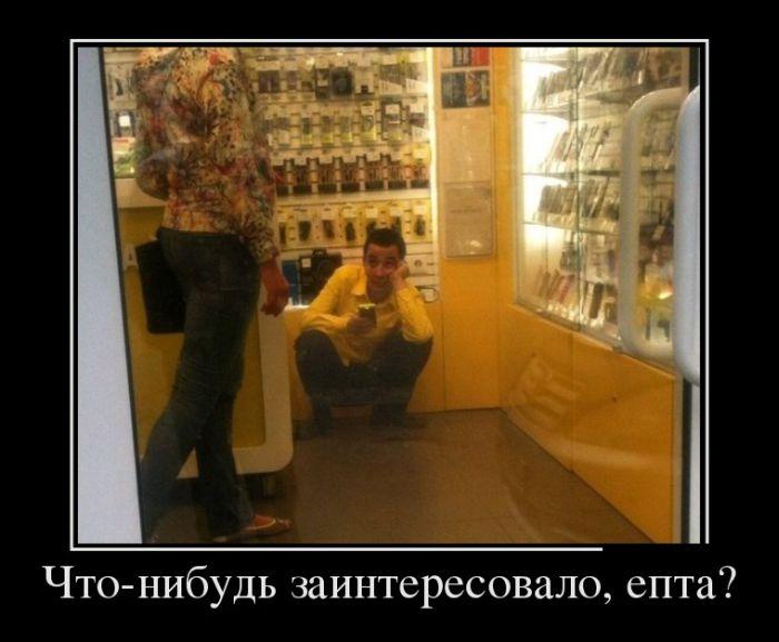 Демотиваторы №925 (30 фото)