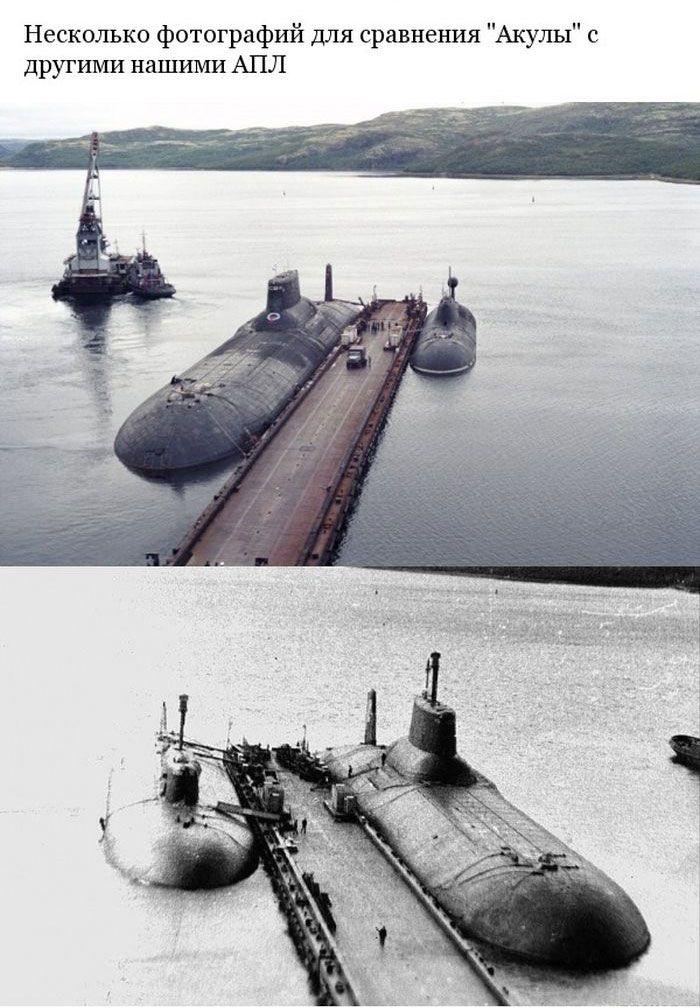 самая огромная подводная лодка фото