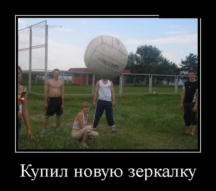 Демотиваторы №940 (30 фото)