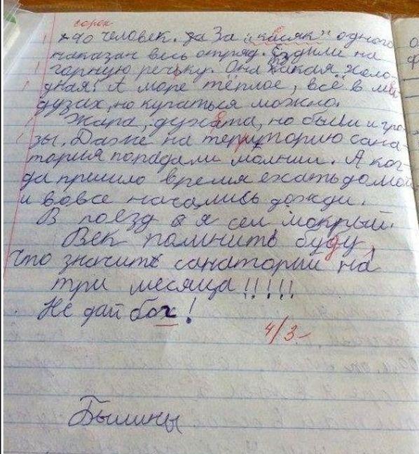 Именины по православному календарю июнь