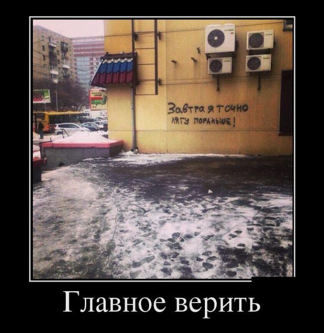 Демотиваторы №959 (30 фото)