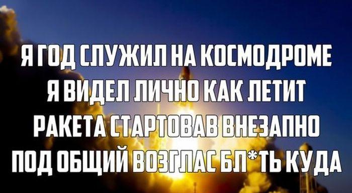 """Неудачно запущенный Россией военный спутник предназначался для обнаружения иностранных субмарин на глубине, - """"КоммерсантЪ"""" - Цензор.НЕТ 3071"""