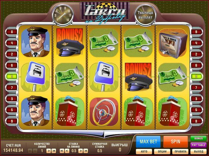 Пятилинейные игровые автоматы реальные игровые автоматы без регистрации