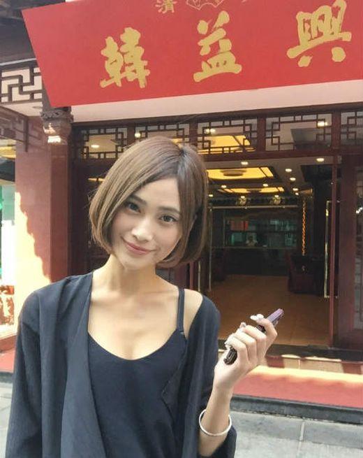 для китаи в девушки знакомств