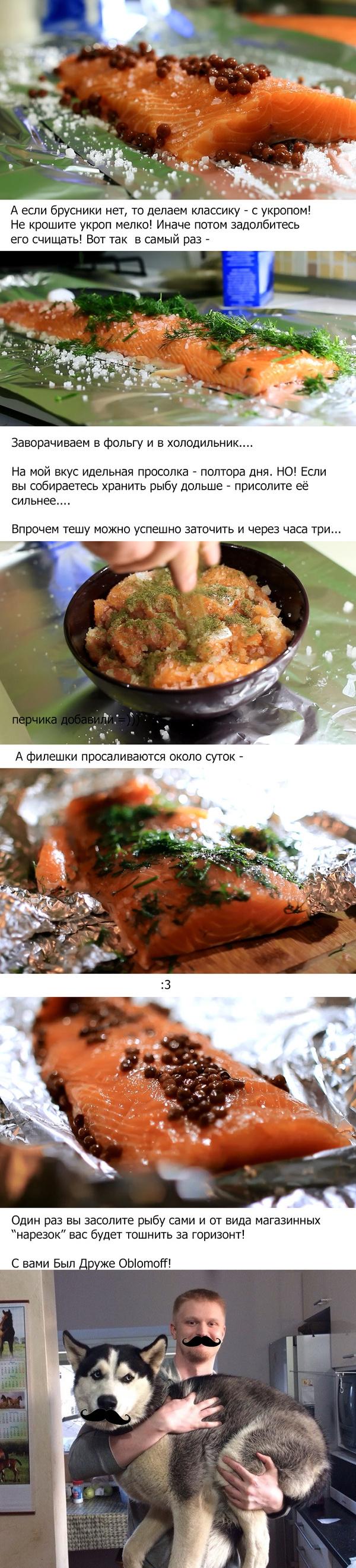 Как солить красную рыбу (10 фото+1 видео)
