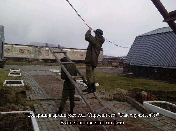 Подборка прикольных фото №1021 (109 фото)