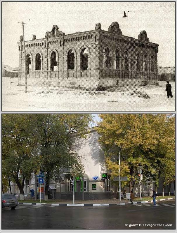 Ильское городское старая карта города белгорода ул кирова мужчину