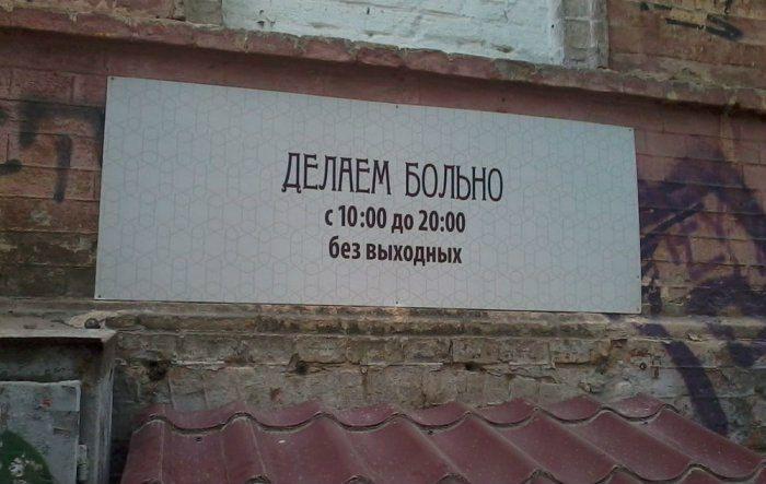 Подборка прикольных фото №1032 (102 фото)