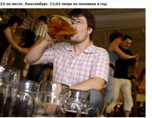 Злоупотребляющих алкоголем