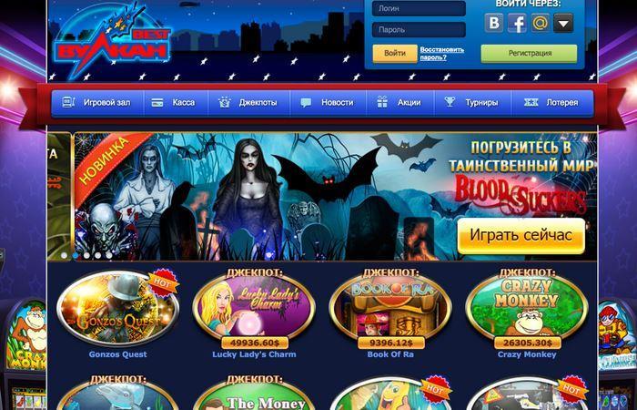 Игры азартные бесплатно гаминаторы огри онлайн казино вулкан