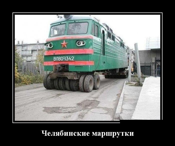 Демотиваторы №995 (30 фото)