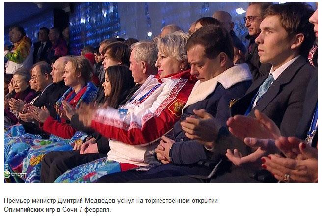 Казусы известных личностей за 2014 год (9 фото)