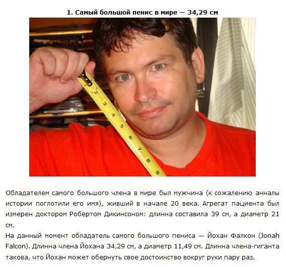 Смешные истории из жизни  Odesskiycom