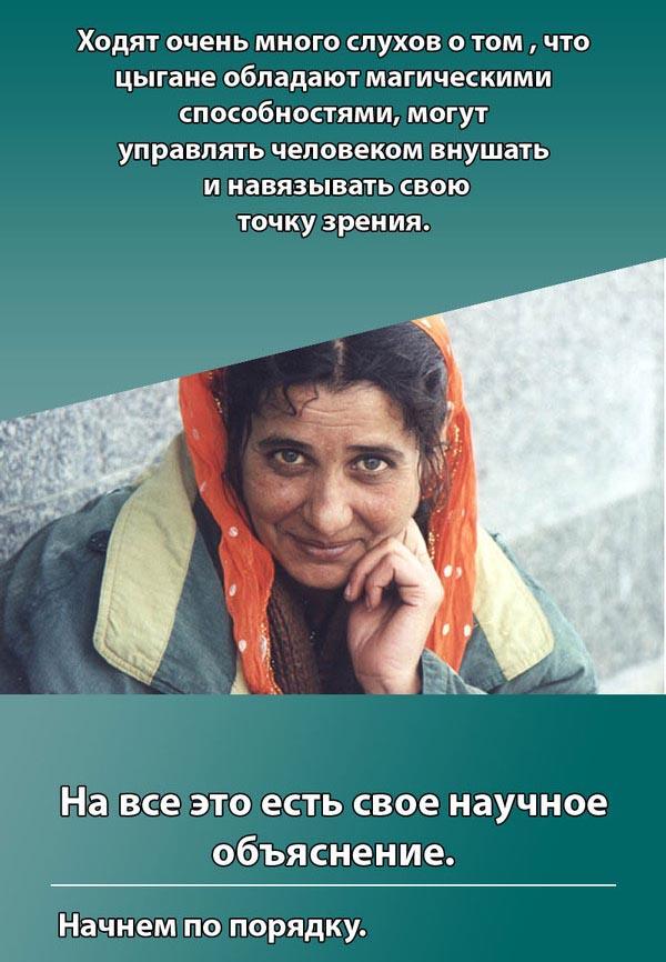 транс знакомства ярославль: