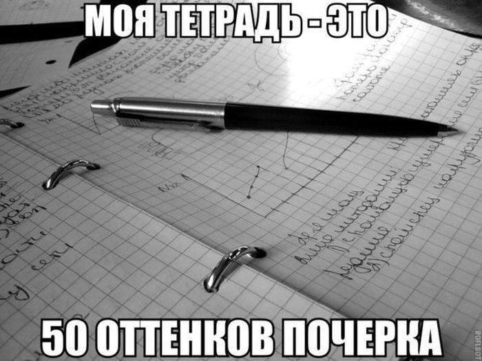 Подборка прикольных фото №1055 (93 фото)