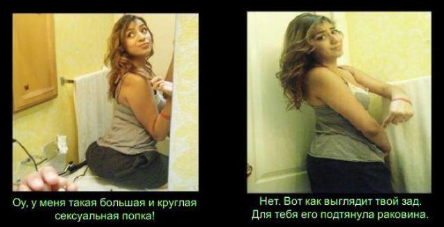 Картинки девушка в жизни