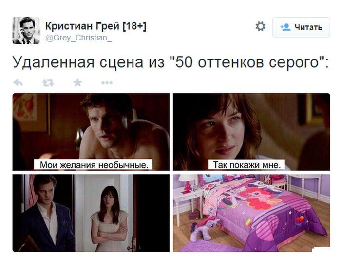 Анекдоты Про Серого
