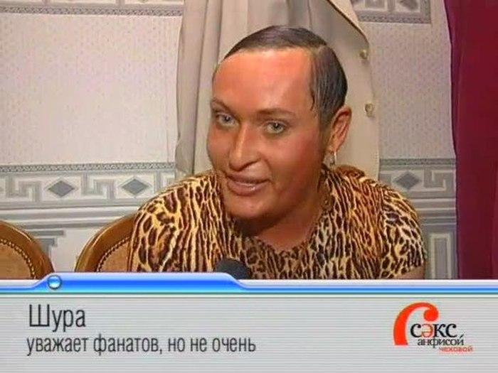 Секс с анфисой чеховой выпуск про транссексуалов