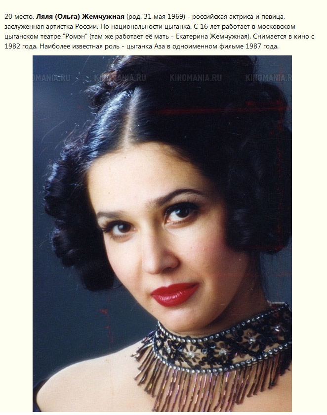 ekaterina-malikova-aktrisa