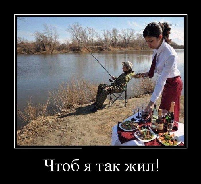 что делают рыбаки