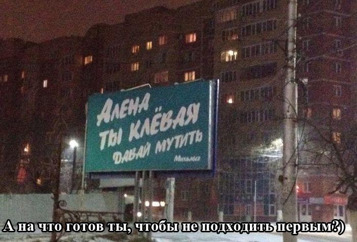 Подборка прикольных фото №1103 (100 фото)