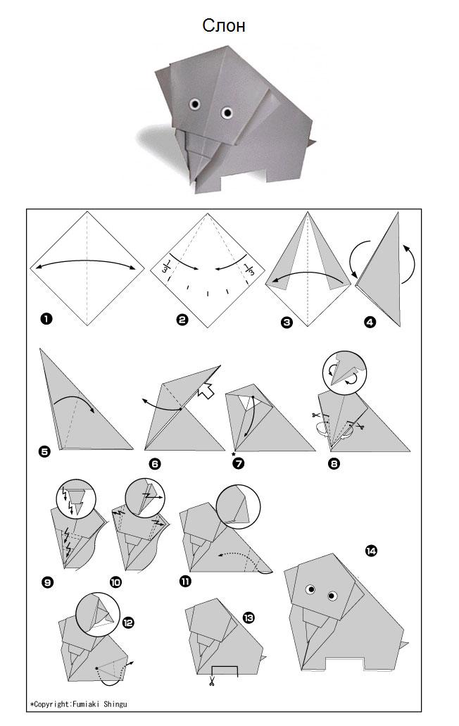 Оригами пошаговые уроки