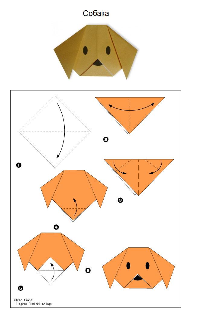 Оригами приколы схемы