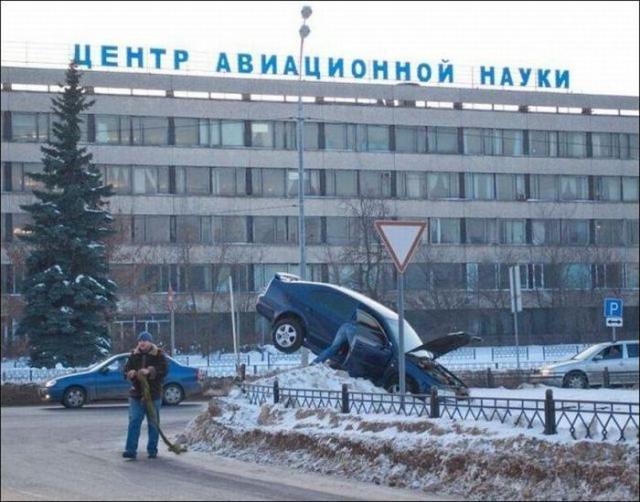 """1429692663_048 Фотоподборка: """"Неудачи года"""""""