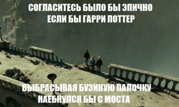 Подборка прикольных фото №1126 (94 фото)